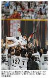 baseball10_26-2.jpg