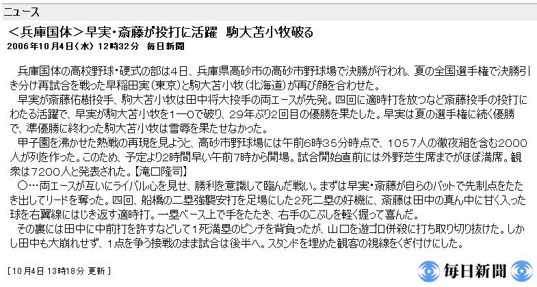 http://komineko.ciao.jp/komyblog/assets_c/komatoma1.png